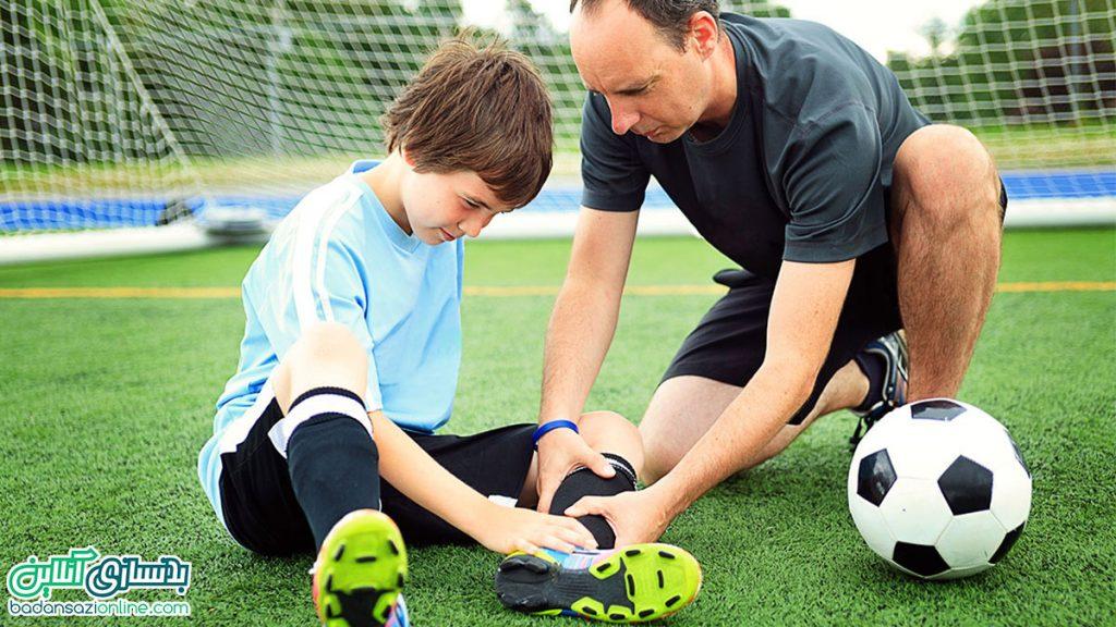 متخصص آسیب ورزشی در شیراز