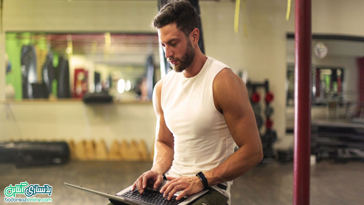 مربی آنلاین بدنسازی